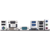 GIGABYTE Alaplap S1151 H310M S2P 2.0 INTEL H310, mATX (H310M S2P 2.0)