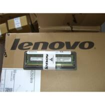 LENOVO szerver RAM - 8GB TruDDR4 2666MHz (1Rx8, 1.2V) ECC UDIMM (ThinkSystem) (4ZC7A08696)