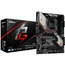 ASROCK Z390 PHANTOM GAMING 7 (1151-v2) (D) (90-MXBAG0-A0UAYZ)