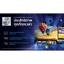 ASUS PN62-BB3003MD - 0.6L sized PC - Mini PC barebone - BGA 1528 - DDR4-SDRAM - Serial ATA - Wi-Fi 6 (802.11ax) (90MR00A1-M00030)