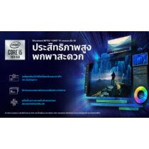 ASUS PN62-BB5004MD - 0.6L sized PC - Mini PC barebone - BGA 1528 - DDR4-SDRAM - Serial ATA - Wi-Fi 6 (802.11ax) (90MR00A1-M00040)