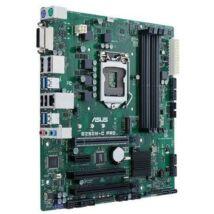 ASUS PRIME B250M-C PRO/CSM (1151) (D) (90MB0UK0-M0ECYC)